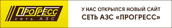 Алексей Бадюков: «Скорее всего, «Ак Барс» победит в основное время»